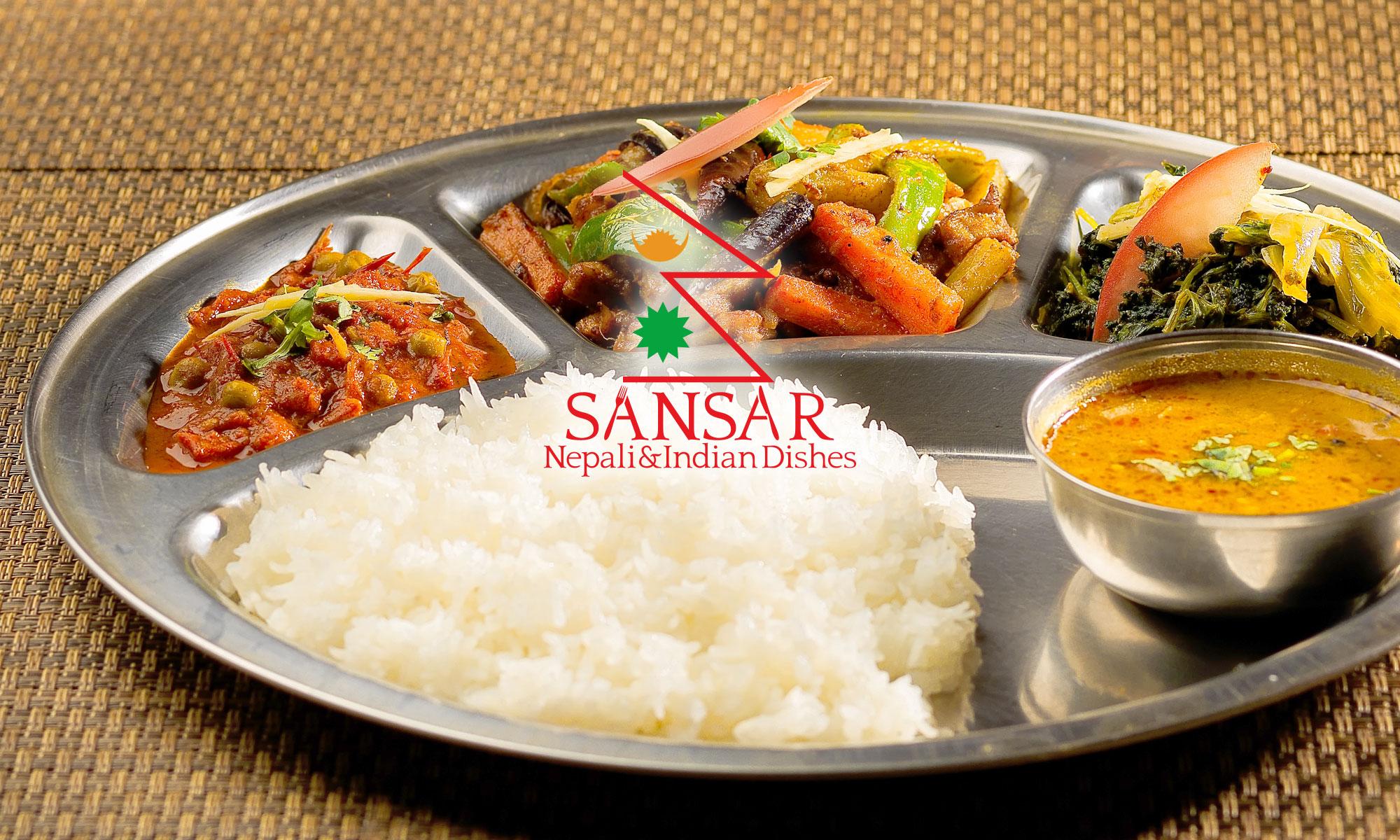 ネパール料理【サンサール】